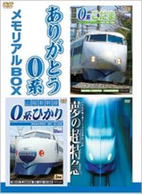 003shinkansen