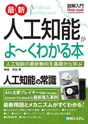 Aibooks600_2
