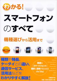 Mooksmartphone1