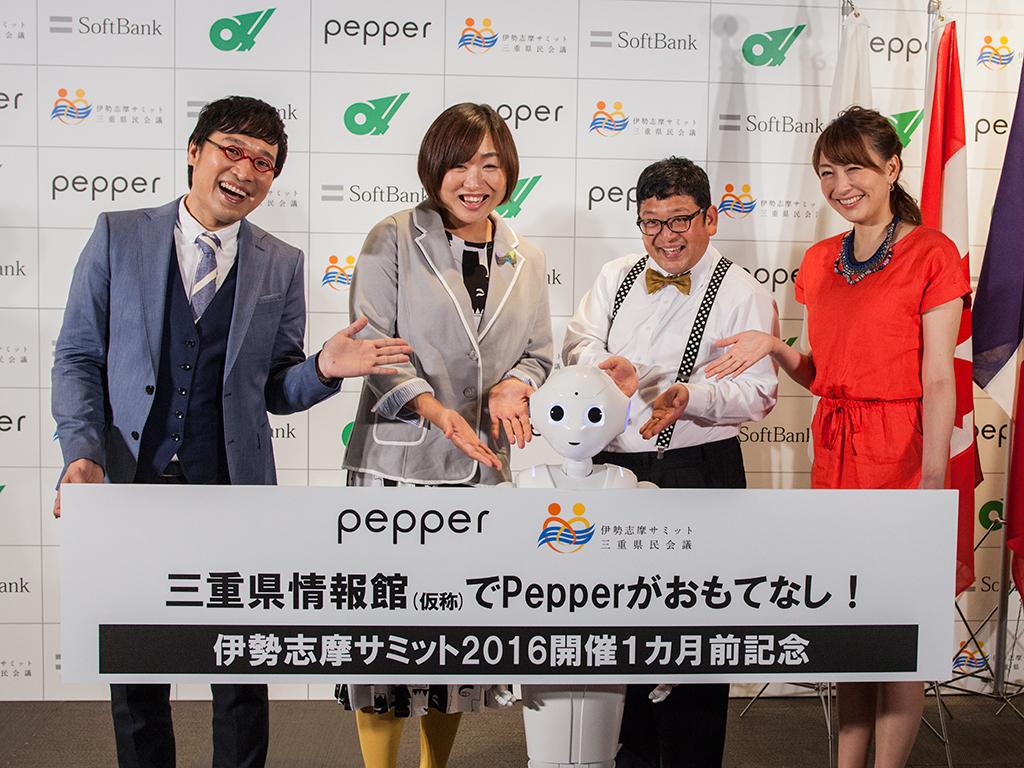 018miepepper22