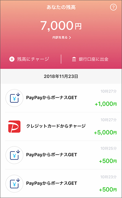 Paypay10